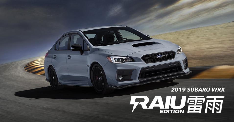 Subaru Des Sources >> 2019 Subaru Wrx 雷雨 Raiu Edition Subaru Des Sources